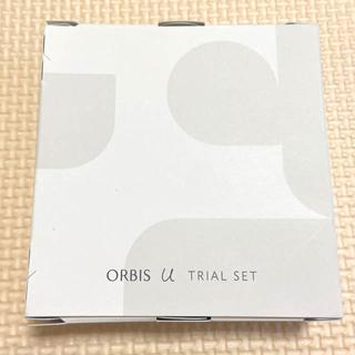 オルビス(ORBIS)のオルビスユー トライアルセット(サンプル/トライアルキット)
