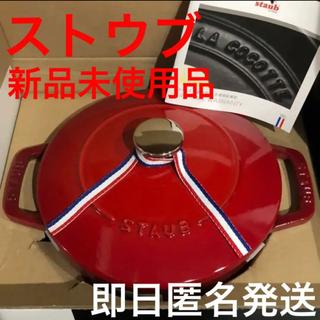 ストウブ(STAUB)のStaub ストウブ M 18cm ホーロー鍋 新品未使用品(鍋/フライパン)