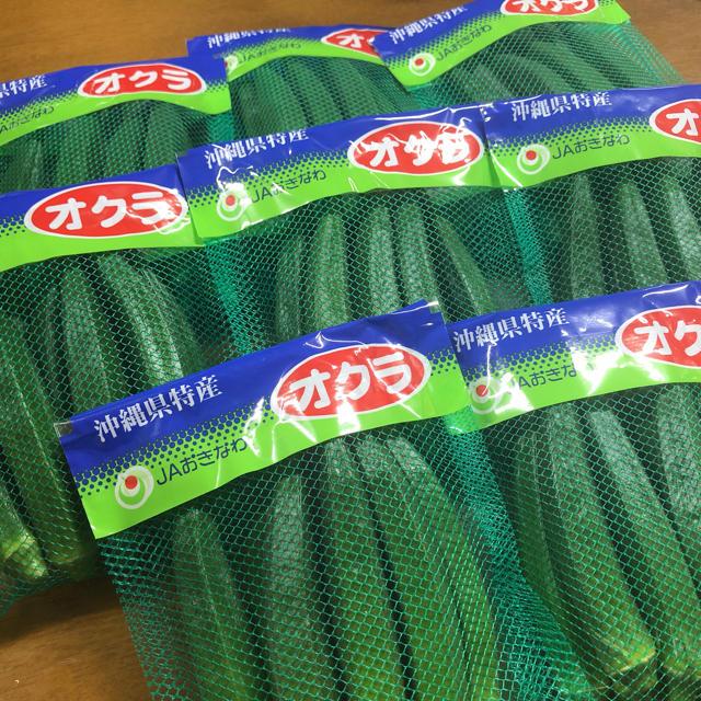 【50本】宮古島産 おくら オクラ 食品/飲料/酒の食品(野菜)の商品写真
