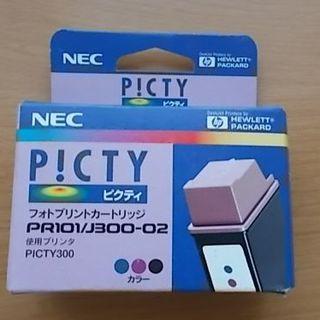 エヌイーシー(NEC)のNEC PICTY インクカートリッジ PR101/J300-02 3色(PC周辺機器)