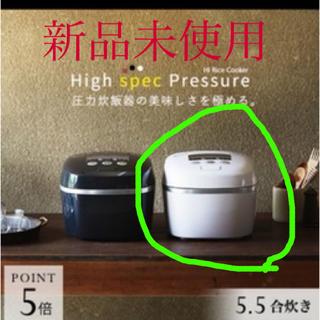 タイガー(TIGER)のタイガー 圧力IH 炊飯器 JPC-G100 5.5合(炊飯器)
