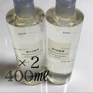 ムジルシリョウヒン(MUJI (無印良品))のMUJI(大容量導入液)(ブースター/導入液)
