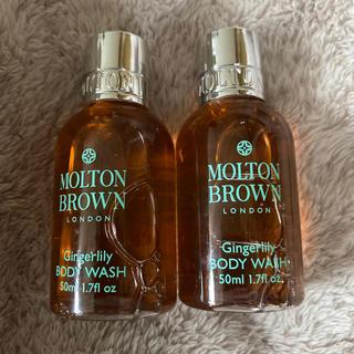 モルトンブラウン(MOLTON BROWN)のモルトンブラウン ボディウォッシュ(ボディソープ/石鹸)