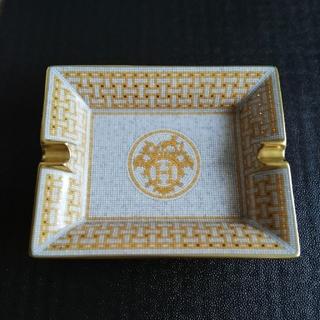 エルメス(Hermes)のエルメス 灰皿 モザイクヴァンキャトル アッシュトレイ(灰皿)