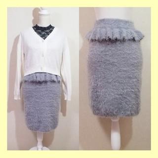 イートミー(EATME)のタグ付き新品♡EATME イートミー ペプラムシャギーニットタイトスカート(ひざ丈スカート)