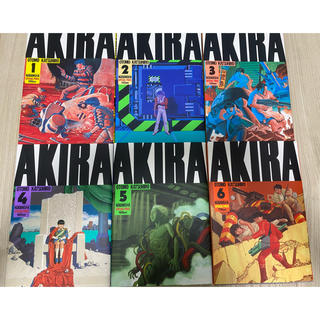 講談社 - AKIRA 全巻セット