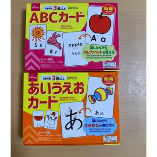 ダイソー ひらがな 英語 カード 知育(知育玩具)