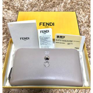 フェンディ(FENDI)の★超破格セール★ FENDI ロゴ 長財布(財布)