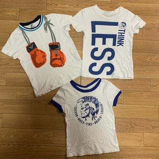 ディーゼル(DIESEL)のDIESEL ARMANI キッズ Tシャツ セット 90 110(Tシャツ/カットソー)