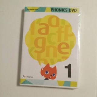 新品未開封★Phonics DVD 1 (ワールドワイドキッズ)