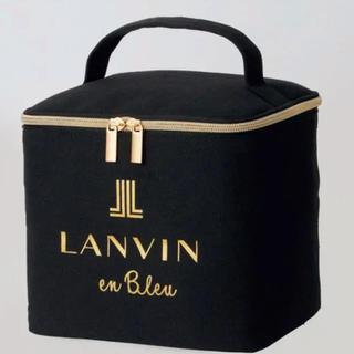 最終値下げ LANVIN マルチボックス ポーチ (メイクボックス)