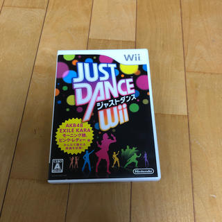 Wii - JUST DANCE(ジャストダンス) Wii Wii
