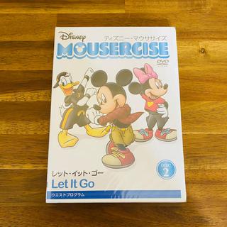 ディズニー(Disney)のいずみ@二児のママさま専用 新品未開封❗️ディズニー・マウササイズ2、3DVD(スポーツ/フィットネス)
