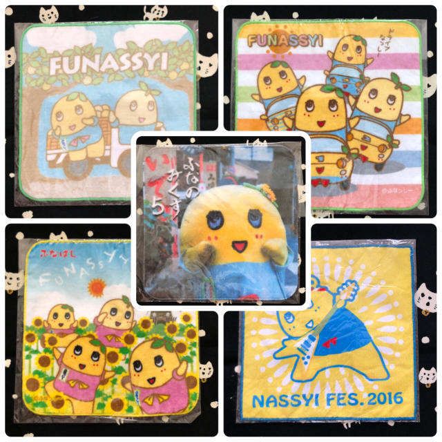 ふなっしー ミニタオル 5枚セット 未開封 エンタメ/ホビーのおもちゃ/ぬいぐるみ(キャラクターグッズ)の商品写真
