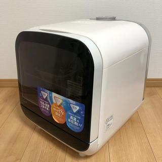 【工事不要】食器洗い乾燥機 SDW-J5L(W) エスケイジャパン株式会社
