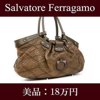 サルヴァトーレフェラガモ(Salvatore Ferragamo)の【全額返金保証・送料無料・美品】フェラガモ・ハンドバッグ(ガンチーニ・I010)(ハンドバッグ)