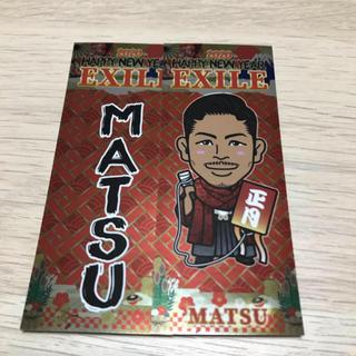 エグザイル(EXILE)のMATSU 千社札(その他)