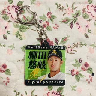 フクオカソフトバンクホークス(福岡ソフトバンクホークス)のキーホルダー(スポーツ選手)