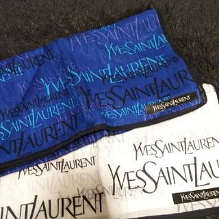 サンローラン(Saint Laurent)の【新品・シール付】イヴ・サンローラン 大判ハンカチーフ 2枚セット(ハンカチ/ポケットチーフ)