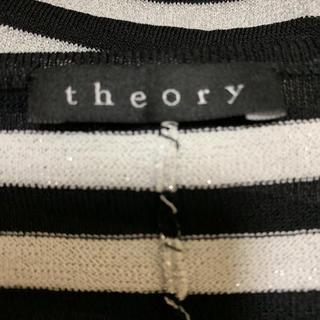 セオリー(theory)のセオリー トップス ボーダー(ニット/セーター)