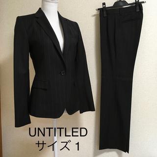 UNTITLED - UNTITLED* パンツスーツ 黒ストライプ 春~秋 OL 面接 通勤 超美品