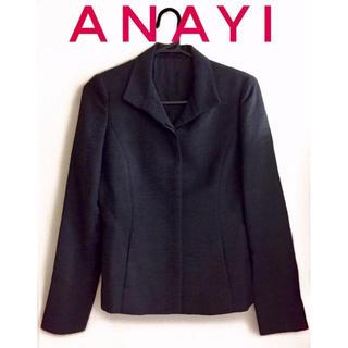 アナイ(ANAYI)のANAYI【美品】ラメ混 長袖 ジャケット スーツ ブラック(スーツ)