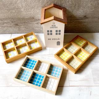 モザイクタイル 木製小物入れ 小物入れボックス(インテリア雑貨)
