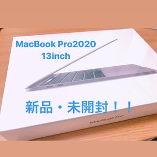 Apple - 【新品・未開封】MacBookPro2020
