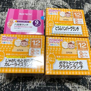 ワコウドウ(和光堂)のmihomu0120様 専用(レトルト食品)