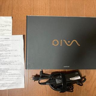 SONY - VAIO Pro 13 Core i5 8GB/256GB SSD(保証残)