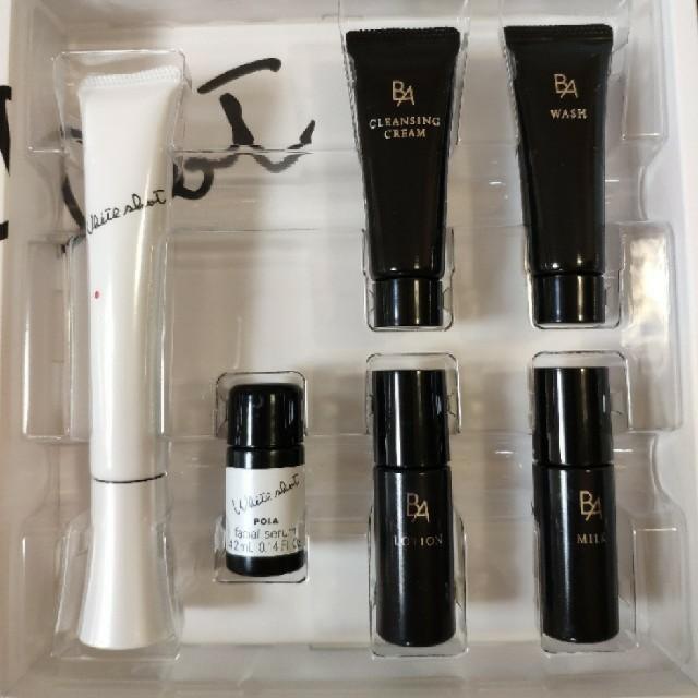 POLA(ポーラ)のポーラ ホワイトショットsxsプログラムキット コスメ/美容のスキンケア/基礎化粧品(美容液)の商品写真
