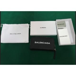 バレンシアガ(Balenciaga)のBalenciaga  バレンシアガ 財布(長財布)