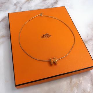 エルメス(Hermes)のHERMES エルメス 美品 ネックレス(ネックレス)