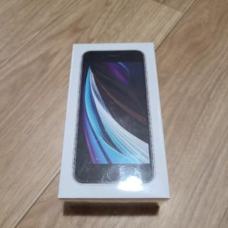 Apple - 【新品未開封】iPhone SE 64GB White【SIMロック解除】