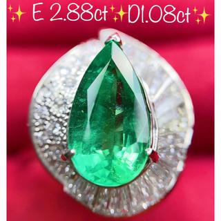 ★2.88ct&1.08ct★✨エメラルド&ダイヤモンドプラチナリング指輪10号(リング(指輪))