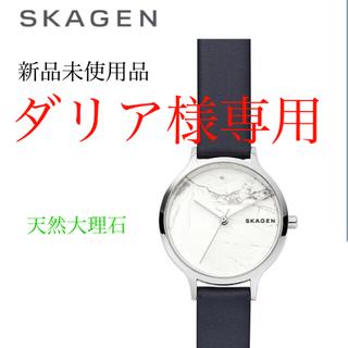 スカーゲン(SKAGEN)のスカーゲン 腕時計 レディース ウォッチ アニータ SKW2719 (腕時計)
