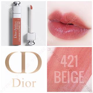 Dior - 【新品箱有】入手困難✦ 421 ナチュラルベージュ♡ ディオール リップティント