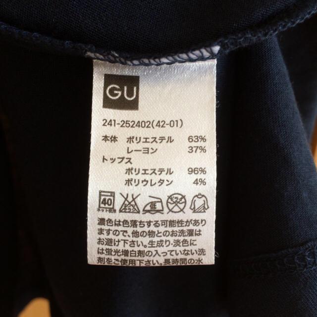 GU(ジーユー)のらくちんワンピース☆ キッズ/ベビー/マタニティのマタニティ(マタニティワンピース)の商品写真