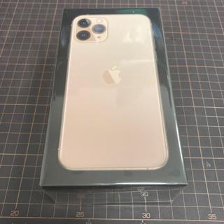 Apple - 新品未使用品 iPhone11 pro 256GB シムフリー