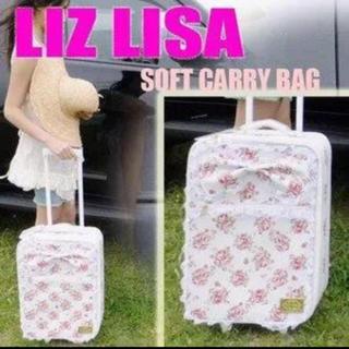 リズリサ(LIZ LISA)の新品 リズリサ  13点 ロイヤルフラワーキャリー キャリー(スーツケース/キャリーバッグ)