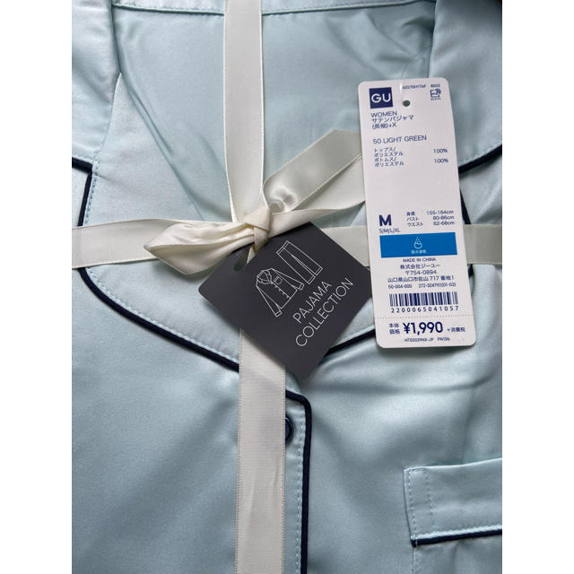 GU(ジーユー)の新品 GU 秋冬 ルームウェア上下セット♡サテン パジャマ 長袖 長ズボン M レディースのルームウェア/パジャマ(ルームウェア)の商品写真