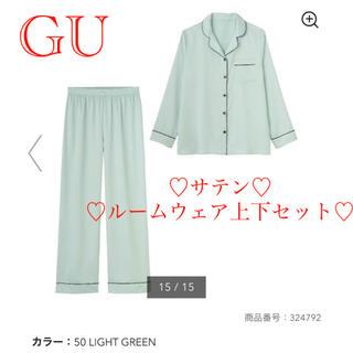 GU - 新品 GU 秋冬 ルームウェア上下セット♡サテン パジャマ 長袖 長ズボン M