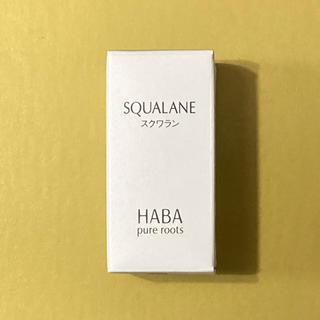 HABA - ハーバー スクワラン 15ml