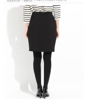 ローリーズファーム(LOWRYS FARM)のローリーズファーム 黒スカート(ミニスカート)