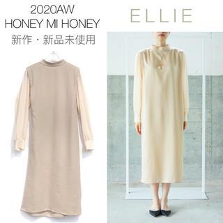 ハニーミーハニー(Honey mi Honey)の【2020新作】ワンピース HONEY MI HONEY・ELLIE(ロングワンピース/マキシワンピース)