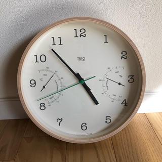 イデー(IDEE)のレムノス☆掛け時計(掛時計/柱時計)