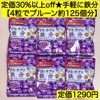 6袋★養命酒グミサプリ 鉄分 葉酸 プルーン 手軽に取れる!妊娠 出産 授乳