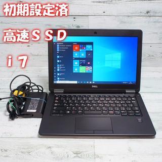 デル(DELL)の高速ノートパソコン DELL i7 4G SSD128G YB150901(ノートPC)