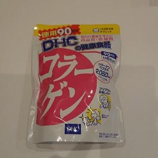 DHC - DHC コラーゲン 90日分