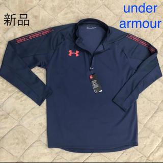 アンダーアーマー(UNDER ARMOUR)の新品 アンダーアーマー ハーフジップ  ロンT Tシャツ メンズ 定価7150円(Tシャツ/カットソー(七分/長袖))